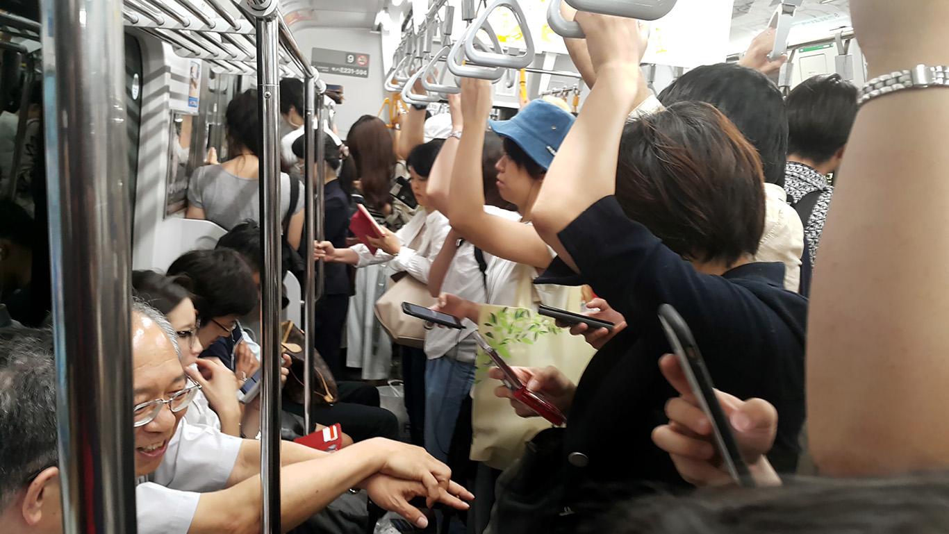 Japonia, w pociągu